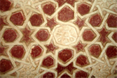 Mosque ceiling tile